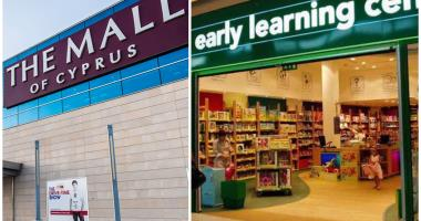 Mall of Cyprus: Mετά τo Early Learning Centre ποιος;