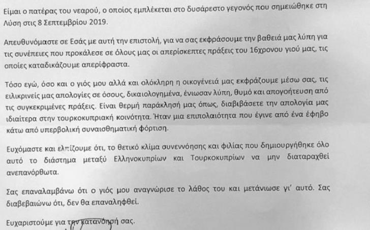 Greek Cypriot father apologizes to Turkish Cypriots 2