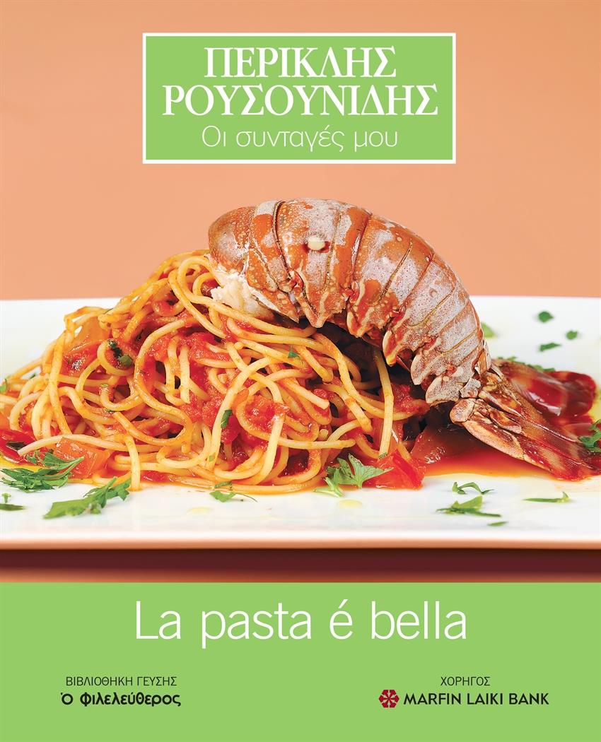 Rous_Pasta Cover .indd