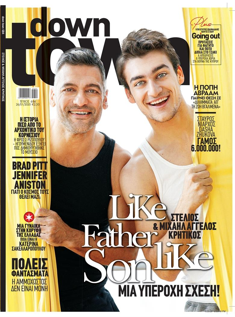 cover 684.indd